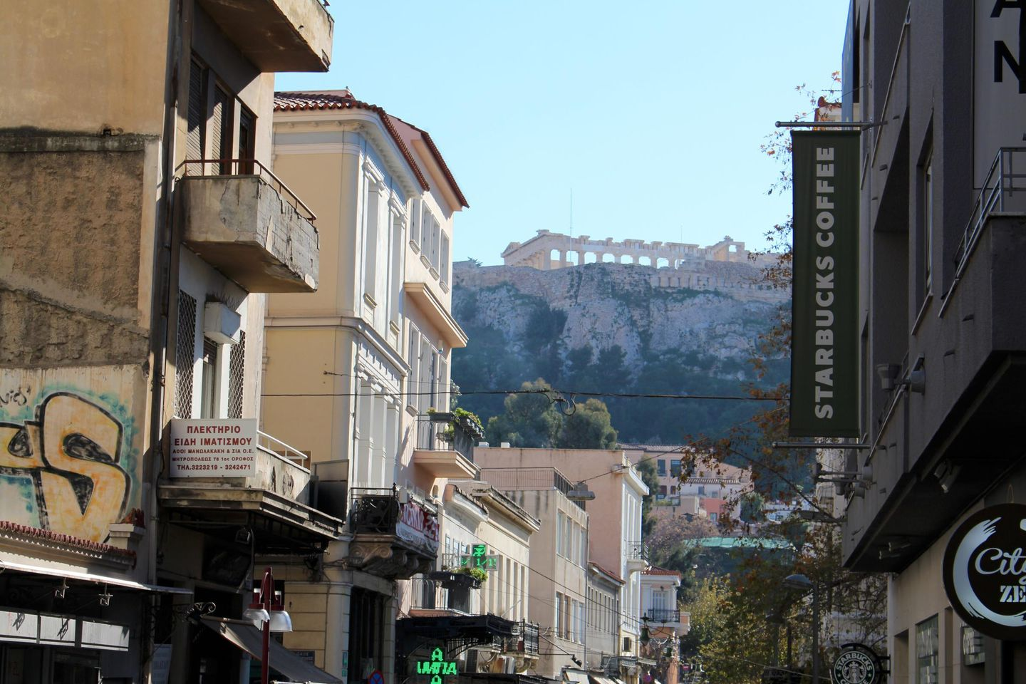 Holiday apartment AKROPOLIS VIEW (1496773), Athen, , Attica, Greece, picture 1
